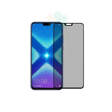 خرید محافظ گلس پرایوسی گوشی هواوی هانر 8 ایکس - Huawei Honor 8X
