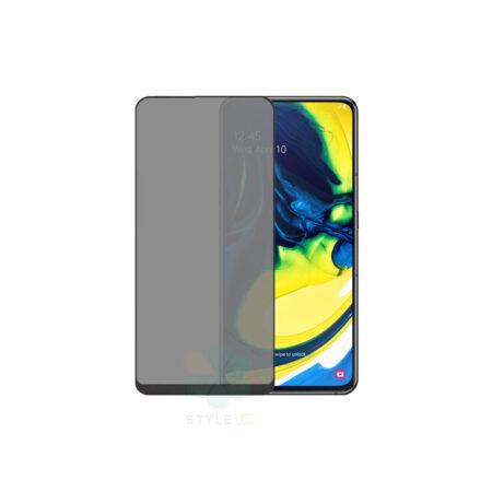 خرید محافظ گلس پرایوسی گوشی سامسونگ Samsung Galaxy A80 / A90
