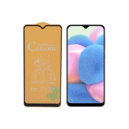 خرید گلس سرامیکی مات گوشی سامسونگ Samsung Galaxy A30s / A50s