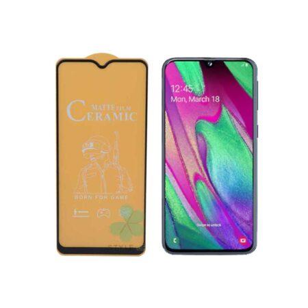 خرید گلس سرامیکی مات گوشی سامسونگ Samsung Galaxy A40