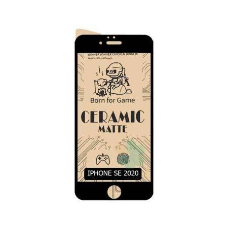 خرید گلس سرامیکی مات گوشی ایفون Apple iPhone SE 2020
