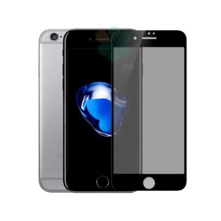 خرید محافظ صفحه گلس مات گوشی ایفون Apple iPhone 6 / 6S