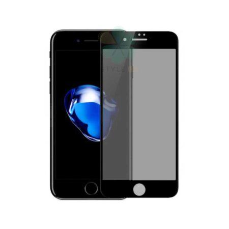 خرید محافظ صفحه گلس مات گوشی ایفون Apple iPhone 7 Plus / 8 Plus