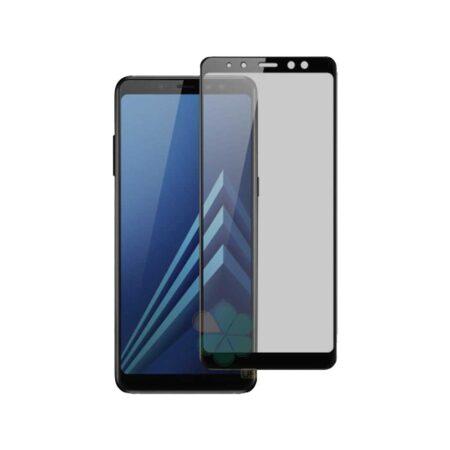 خرید محافظ صفحه گلس مات گوشی سامسونگ Samsung Galaxy A7 2018