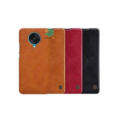 خرید کیف چرمی نیلکین گوشی شیائومی Xiaomi Redmi K30 Pro مدل Qin