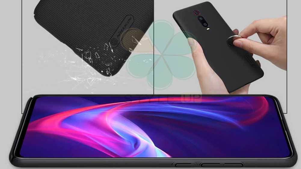 خرید قاب نیلکین گوشی شیائومی Xiaomi Redmi K20 / K20 Pro مدل Frosted
