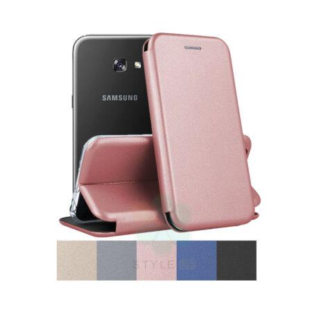 خرید کیف کلاسوری چرمی گوشی سامسونگ Samsung Galaxy A5 2017