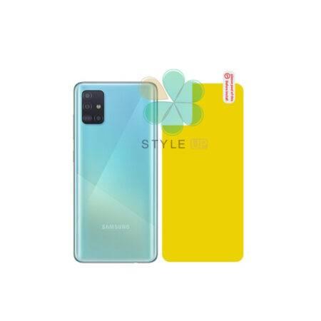 خرید برچسب محافظ نانو پشت گوشی سامسونگ Samsung Galaxy A51