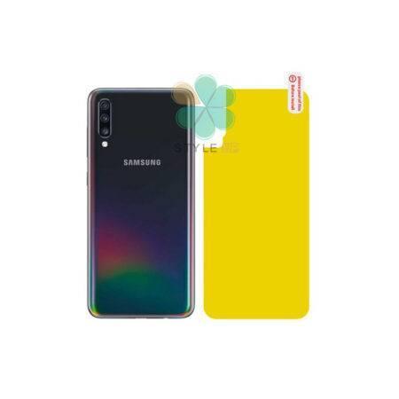 خرید برچسب محافظ نانو پشت گوشی سامسونگ Samsung Galaxy A70