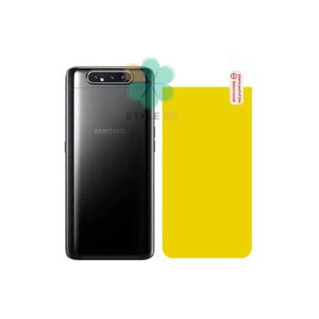 خرید برچسب محافظ نانو پشت گوشی سامسونگ Samsung Galaxy A80 / A90