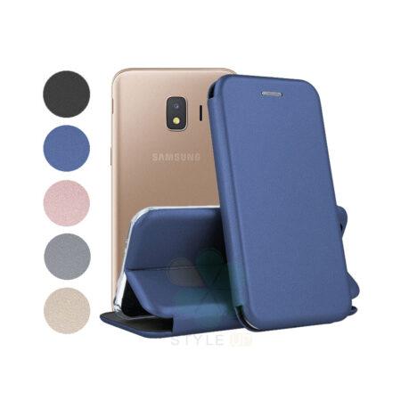 خرید کیف کلاسوری چرمی گوشی سامسونگ Samsung Galaxy J2 Core