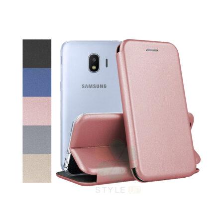 خرید کیف کلاسوری چرمی گوشی سامسونگ Samsung Galaxy J2 Pro 2018