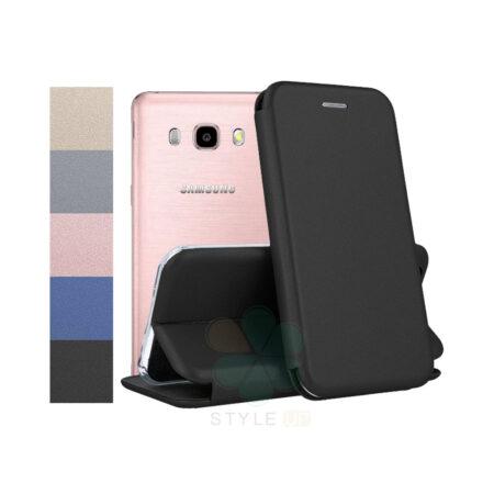 خرید کیف کلاسوری چرمی گوشی سامسونگ Samsung Galaxy J5 2016