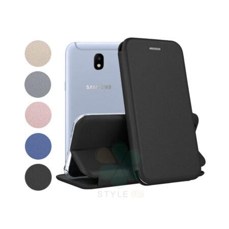 خرید کیف کلاسوری چرمی گوشی سامسونگ Samsung Galaxy J5 Pro