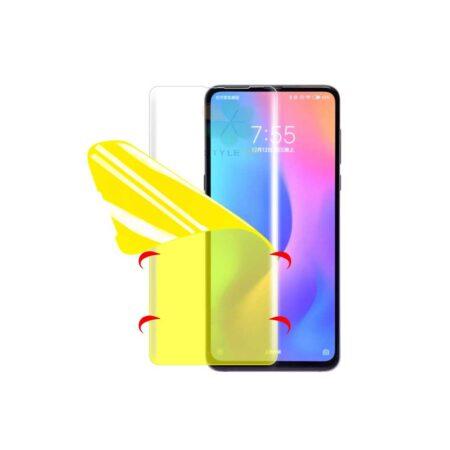 خرید محافظ صفحه نانو گوشی شیائومی Xiaomi Redmi K30 Pro