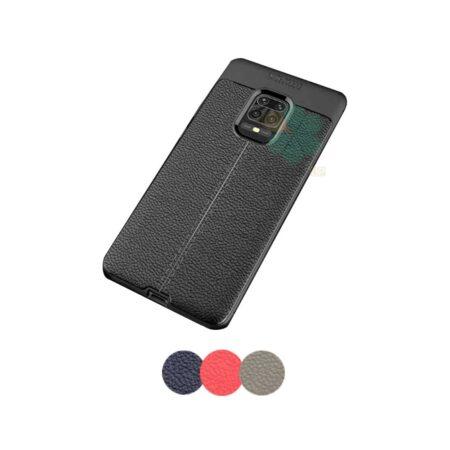 خربد کاور ژله ای گوشی شیائومی Redmi Note 9 Pro Max مدل اتوفوکوس