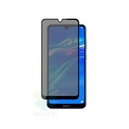 خرید محافظ گلس پرایوسی گوشی هواوی Huawei Y7 2019 / Y7 Prime 2019