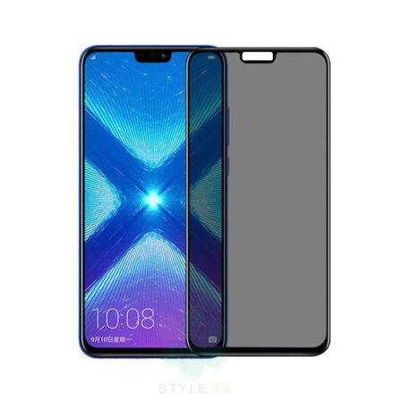 خرید محافظ گلس پرایوسی گوشی هواوی Huawei Y7 2019