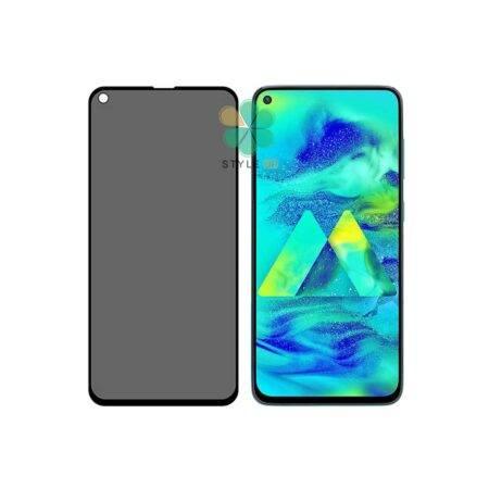 خرید محافظ گلس پرایوسی گوشی سامسونگ Samsung Galaxy M40