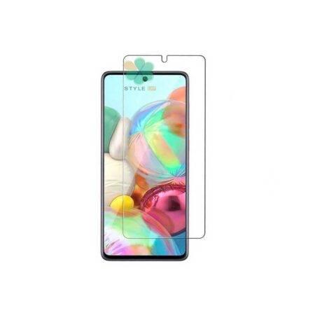 خرید محافظ صفحه گلس گوشی سامسونگ Samsung Galaxy A Quantum