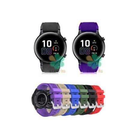 خرید بند سیلیکونی ساعت هوشمند هواوی Honor MagicWatch 2 42mm