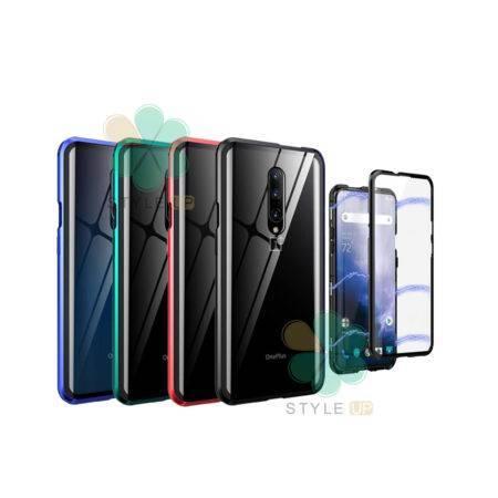 خرید قاب مگنتی گوشی وان پلاس 7 پرو - OnePlus 7 Pro
