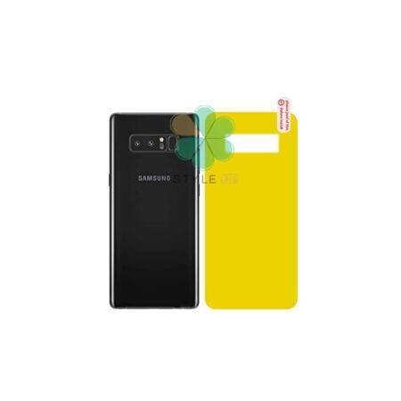 خرید برچسب محافظ نانو پشت گوشی سامسونگ Galaxy Note 8