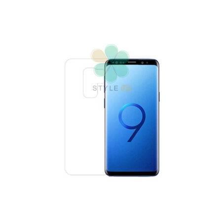 خرید برچسب محافظ نانو پشت گوشی سامسونگ Samsung Galaxy S9 Plus
