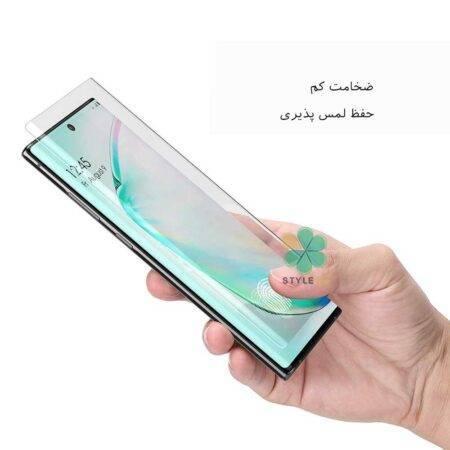 خرید گلس UV گوشی سامسونگ Samsung Galaxy Note 10 Plus