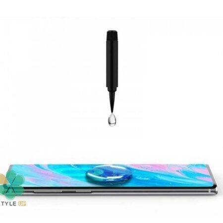 خرید گلس UV گوشی سامسونگ Samsung Galaxy S20 / 5G