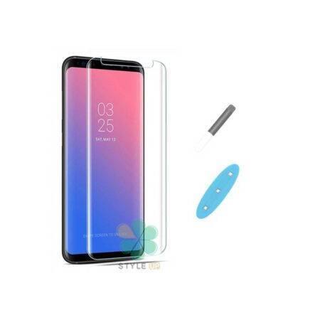 خرید گلس UV گوشی سامسونگ اس 8 – Samsung Galaxy S8