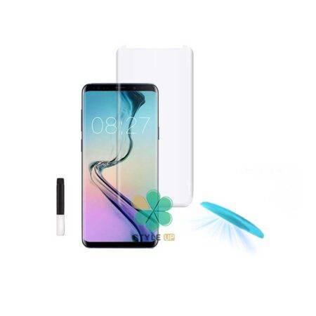 خرید گلس UV گوشی سامسونگ اس 9 - Samsung Galaxy S9