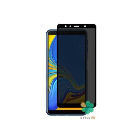 خرید محافظ گلس پرایوسی گوشی سامسونگ Samsung Galaxy A7 2018