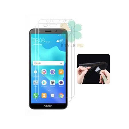 خرید محافظ صفحه نانو گوشی هواوی Huawei Honor 7S