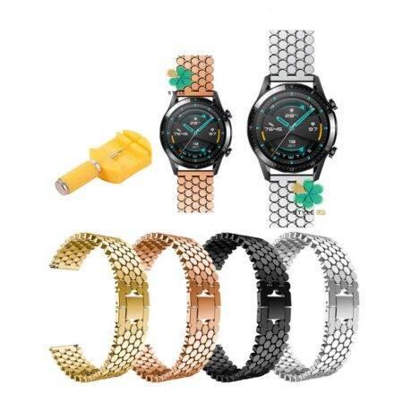 بند استیل ساعت هواوی Huawei Honor MagicWatch 2 46mm طرح کندویی