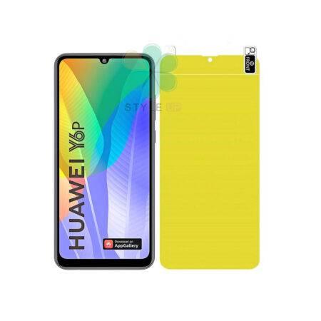 خرید محافظ صفحه نانو گوشی هواوی Huawei Y6p