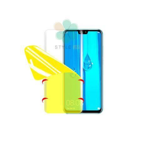 خرید محافظ صفحه نانو گوشی هواوی Huawei Y8s