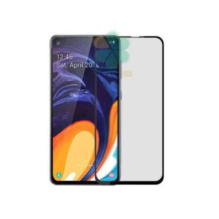 خرید محافظ صفحه گلس مات گوشی سامسونگ Samsung Galaxy A60
