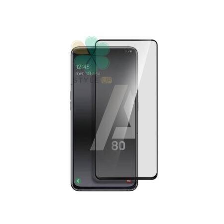 خرید محافظ صفحه گلس مات گوشی سامسونگ Samsung Galaxy A80 / A90