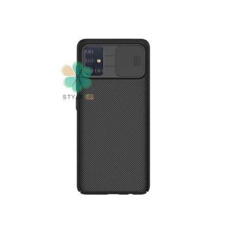 خرید قاب محافظ نیلکین گوشی سامسونگ Samsung Galaxy A71 مدل CamShield