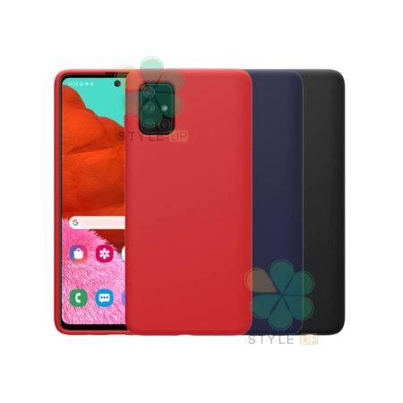خرید قاب سیلیکونی نیلکین گوشی سامسونگ Galaxy A51 مدل Flex Pure
