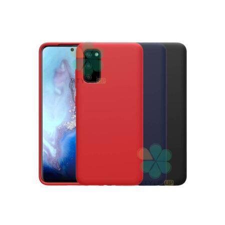 خرید قاب سیلیکونی نیلکین گوشی سامسونگ Galaxy S20 مدل Flex Pure