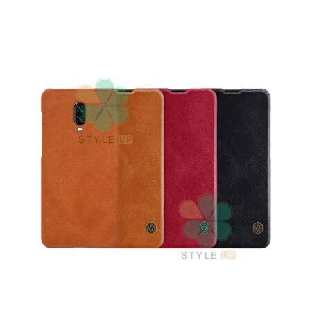 خرید کیف چرمی نیلکین گوشی وان پلاس OnePlus 6T مدل Qin