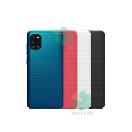 خرید قاب نیلکین گوشی سامسونگ Samsung Galaxy A31 مدل Frosted
