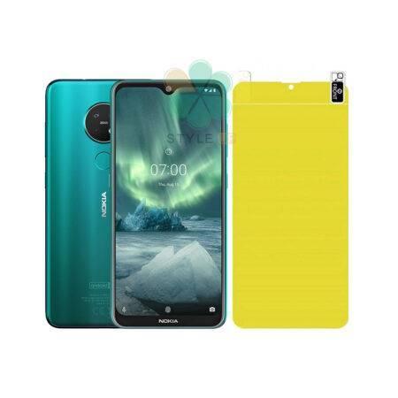 خرید محافظ صفحه نانو گوشی نوکیا 7.2 - Nokia 7.2