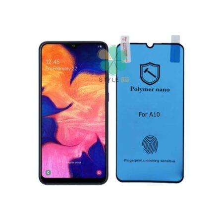 خرید محافظ صفحه گلس گوشی سامسونگ Galaxy A10 مدل Polymer nano