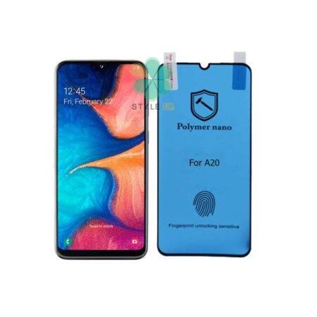 خرید محافظ صفحه گلس گوشی سامسونگ Galaxy A20 مدل Polymer nano