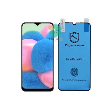 خرید محافظ صفحه گلس گوشی سامسونگ Galaxy A30s / A50s مدل Polymer nano