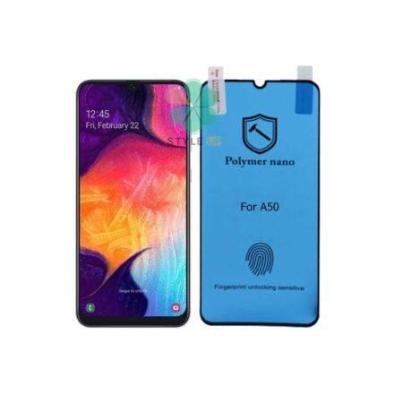 خرید محافظ صفحه گلس گوشی سامسونگ Galaxy A50 مدل Polymer nano