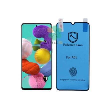 خرید محافظ صفحه گلس گوشی سامسونگ Galaxy A51 مدل Polymer nano